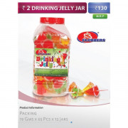 2 Drinking Jelly b...